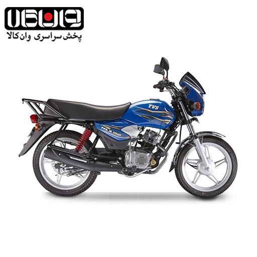 موتورسیکلت تی وی اس مدل HLX استار 150