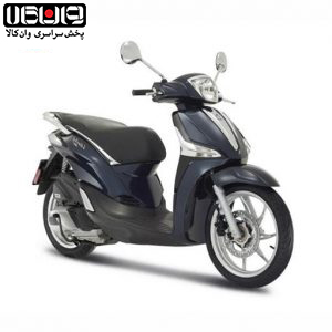 موتور سیکلت اسکوتر لیبرتی 150