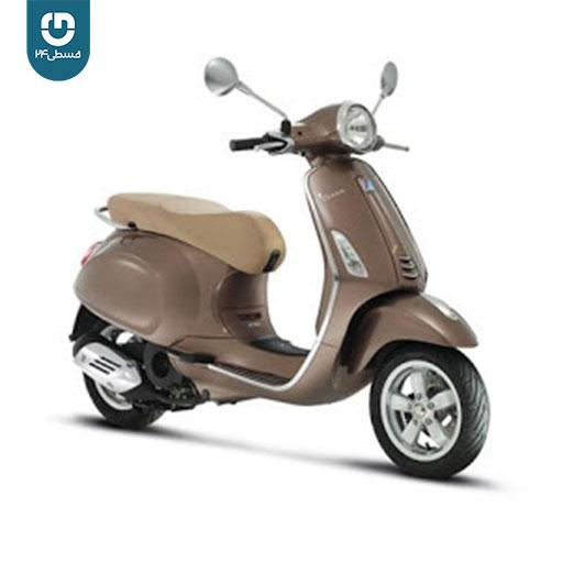 موتور سیکلت اسکوتر پریماورا 150
