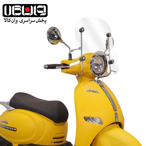 موتورسیکلت رهرو طرح وسپا 150