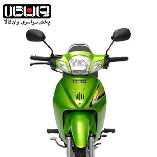 موتور سیکلت طرح ویو رادیسون 125