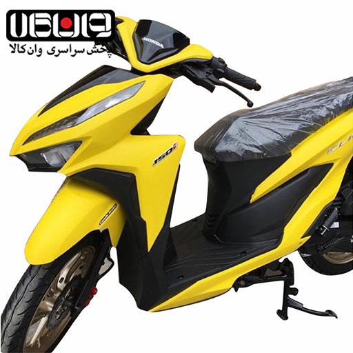 موتورسیکلت هوندا کیلیک 150 کی لس