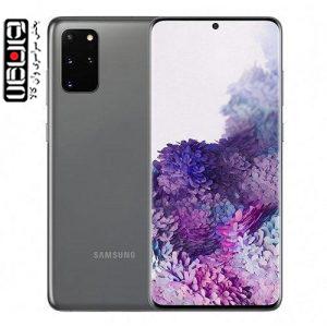 گوشی موبایل سامسونگ Samsung Galaxy S20 Plus 5G