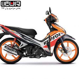 موتور سیکلت هوندا بلید ویو ۱۲۵