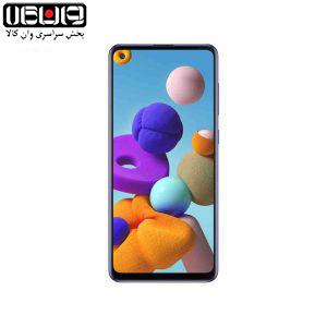 گوشی موبایل سامسونگ A21S – 64GB