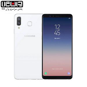 گوشی موبایل سامسونگ A8 STAR
