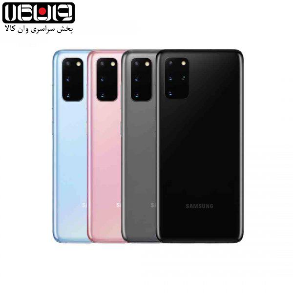 گوشی موبایلSamsung Galaxy S20 Plus