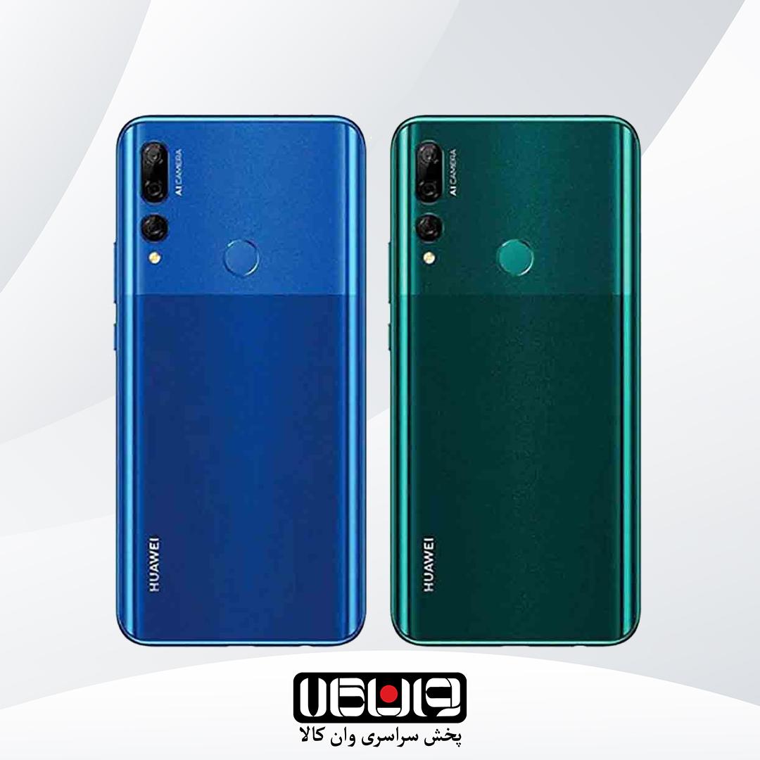گوشی موبایل هواوی Y9 Prime
