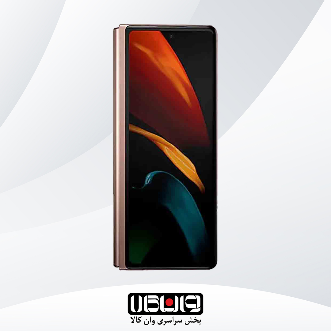 گوشی موبایل سامسونگ Z FOLD2