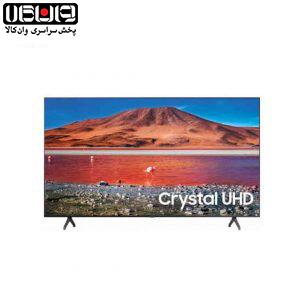 تلویزیون سامسونگ 50 اینچ مدل 7000